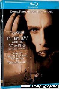 Интервью с вампиром / Interview with the Vampire: The Vampire Chronicles (1994) Кино онлайн