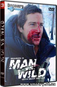Выжить любой ценой / Ultimate Survival (Man vs. Wild) (1-5 Сезоны) Кино онлайн