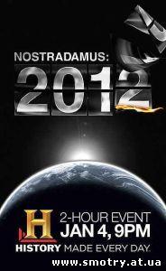 Нострадамус: 2012 / Nostradamus: 2012 (2009) Кино Онлайн