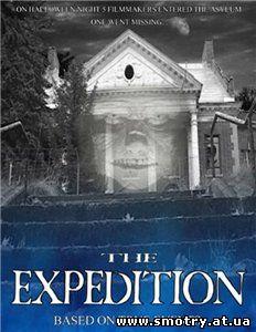 Экспедиция / The Expedition (2008) Кино онлайн