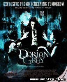 Дориан Грэй / Dorian Gray (2009) Трейлер онлайн