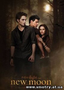 Новолуние / The Twilight Saga: New Moon (2009) Трейлер онлайн