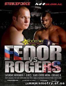 Фёдор Емельяненко vs Бретт Роджерс (2009) Бокс онлайн