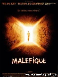 Книга Теней / Maléfique (2002) Кино онлайн