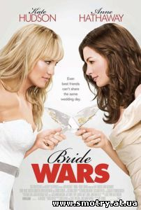 Война невест / Bride Wars (2009) трейлер