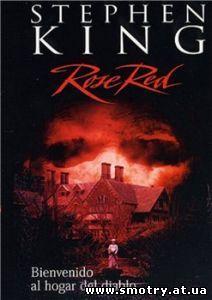 "Особняк ""Красная роза""/ Rose Red (2002) онлайн"