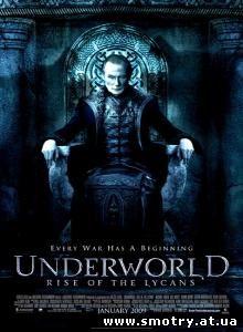 Інший світ 3: Повстання ліканов / Underworld: Rise of the Lycans (2009) Український дубляж онлайн