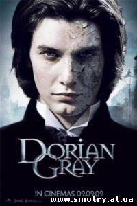 Дориан Грей / Dorian Gray (2009) Кино онлайн