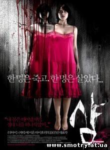 В одиночестве / Alone (2007)